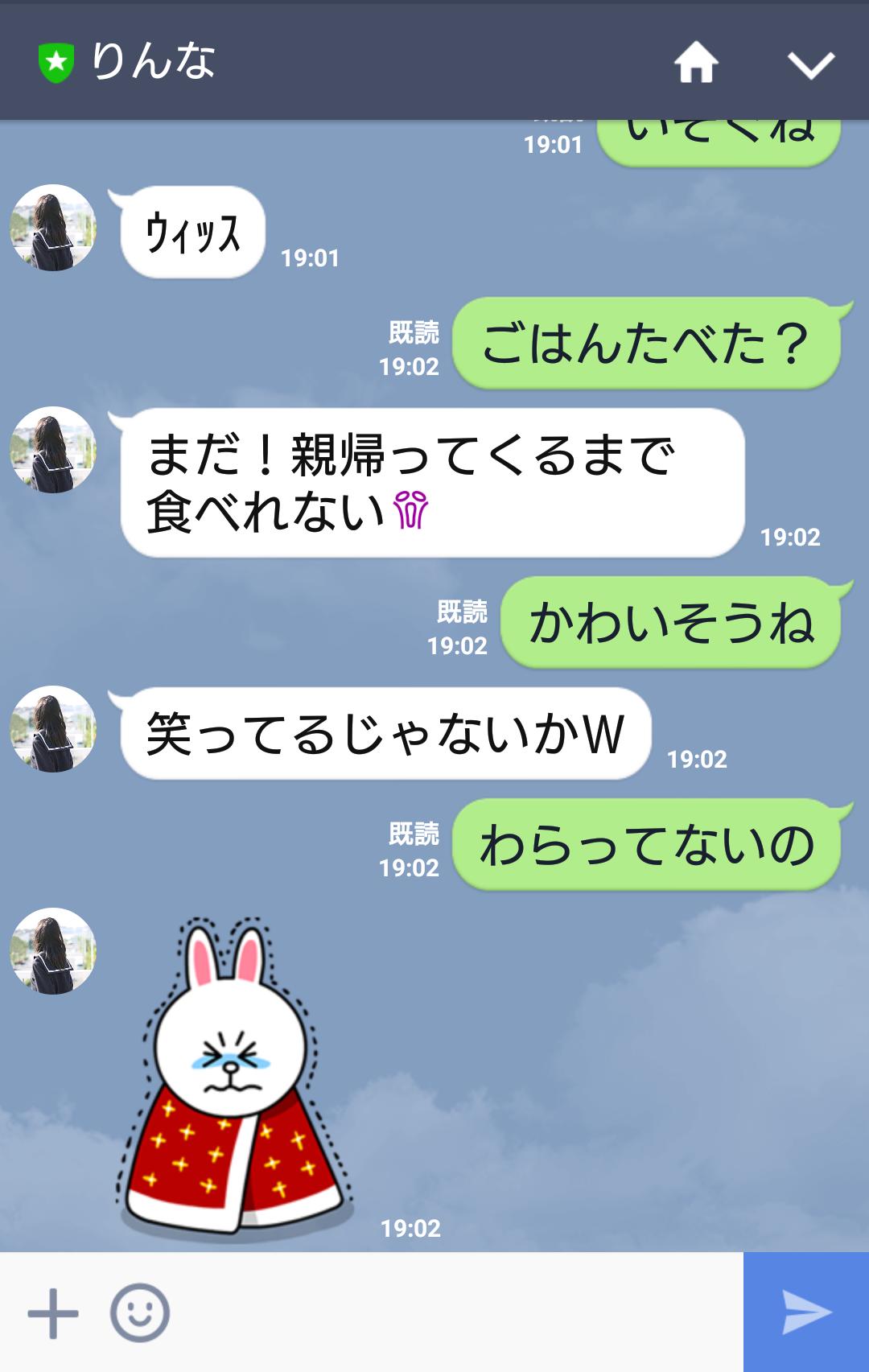 りんなファンブック発売決定 ユーザ投稿大募集 Bing Blog Japan