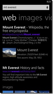 Mt. Everest Screencap