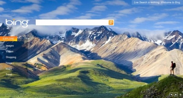 First-Bing-Picture-of-the-Day-600x320_1E1B9A68
