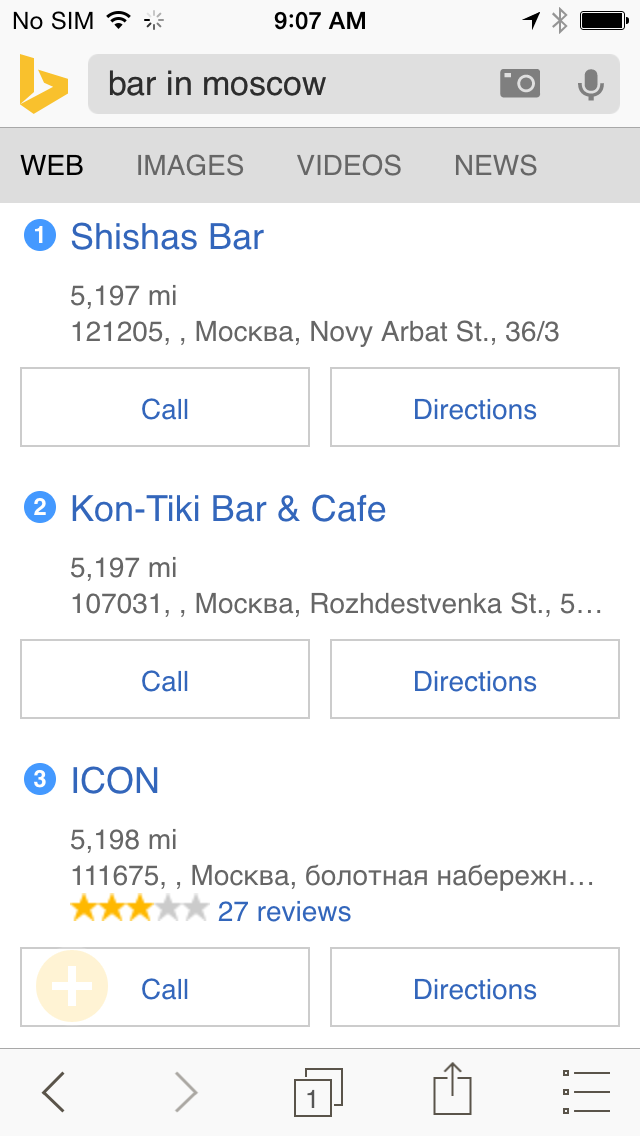 Bing App for iPhone Refresh: Translate the Web and Enjoy the Beauty