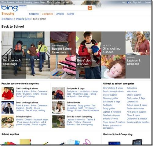 Bing (search engine) - Wikipedia